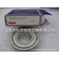 现货供应进口NSK轴承6204ZZCM