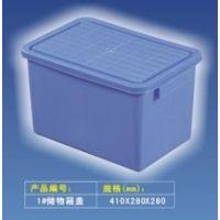 供应大量供应各种规格的塑料储物箱