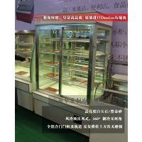供应立式前开门蛋糕柜 饮料柜 西点柜 冷藏柜保鲜柜展示柜 立柜 风冷