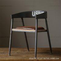 美式乡村电脑椅休闲時尚咖啡店椅 做旧复古餐桌椅 铁艺设计师椅子