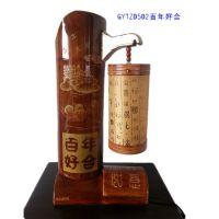 百年好合复古竹灯具批发 送人礼物 家居装饰品免费代理 一件代发
