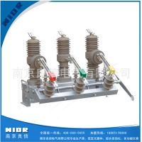 良信电器供应ZW32-12系列户外高压真空断路器 高压电器