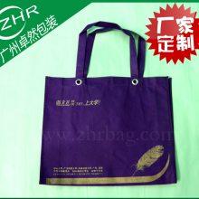 【卓然包装】厂家定做补习社环保袋 补习班文件袋 高考手提袋 精美耐用