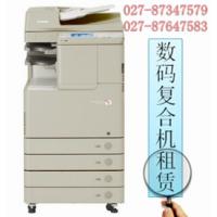 武汉复印机租赁|彩色复印机租赁|打印机租赁|一体机租赁|武汉汉佳办公设备13971471720