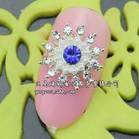 RH1201韩国指甲饰品 diy指甲饰品镶钻 美甲指甲贴批发 光疗甲必备