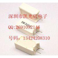 立式水泥电阻5W50欧  50R   50欧姆 精度5%