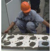天津市河西专业生产好用的外墙保温板使用的聚合物粘结砂浆