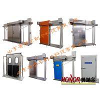 冷库冷凝器/蒸发冷/冷凝器-山东奥纳尔
