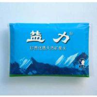 广州纸巾厂,定制广告纸巾,荷包纸巾,盒装纸巾,广告纸巾