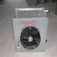 润洋温控供应暖风机——温室大棚热风机