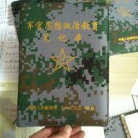 迷彩笔记本定制 牛津布记事簿定做 士兵学习工作笔记本定制