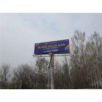 18米单立柱,房山擎天柱广告牌,东博厂家直供