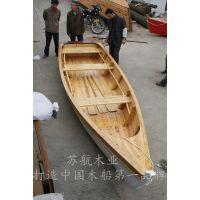 欧式手划船 小木船 捕鱼船 钓鱼船 垂钓船 苏航欧式手划船