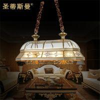 欧式全铜玻璃餐吊灯 分段开关餐厅灯 焊锡铜吊灯 长方形餐桌吊灯