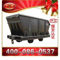 底卸式矿车 中煤底卸式矿车 底卸式矿车质量保证