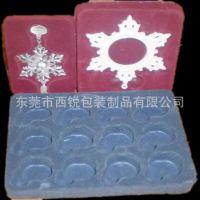 供应植绒或压纹塑胶包装盒 吸塑内托盒 订做通用透明塑胶包装盒