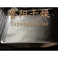 烘盘,一次成型打孔盘.手工井子网盘厂家供应   材质可定制