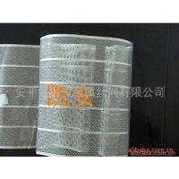 凯安生产直销冲孔网、钢板网冲孔网、不锈钢冲孔网、金属板冲孔网