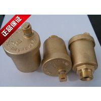 E121自动排气阀/E121排气阀/E121自动放气阀/E121放气阀/霍尼韦尔自动排气阀装置