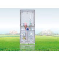 生产厂家1户一表位电子插卡式透明电表箱带复位按钮