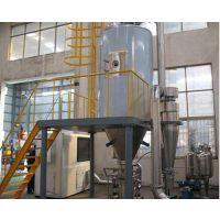 工艺先进(图)、铬酸四氧化锌干燥设备、干燥设备