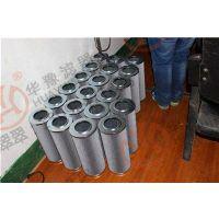 ZNGL02011001液压滤芯,华豫推荐产品