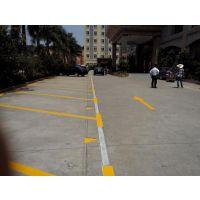道路行人行车标示标线厂家,东莞热熔划线施工队