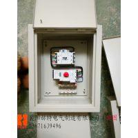 供应襄阳本地实用的各式配电箱,配电屏 ----襄阳赫特电气