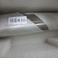 生产钨基高比重合金,环保钨镍铁合金 来图定制加工件