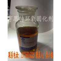 水性环氧固化剂亨思特是无锡市值得信赖的固化剂公司水性环氧固化剂