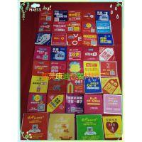 定制企业活动避孕套式广告包装