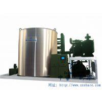 厂家现货供应 不锈钢风冷大型海水片冰机 工业制冰机 日产30吨