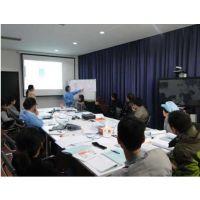 六西格玛管理培训 提高工作效率 精益生产管理的推行