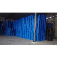 供应安徽盐业塑料托盘需求 网格双面型塑料托盘