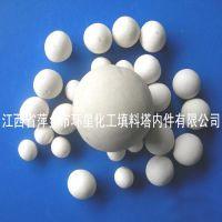 江西省萍乡市环星化工填料专业生产惰性氧化铝瓷球