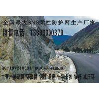广西防护网_官方认证_主动防护网GPS-H