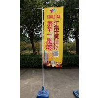 安徽合肥厂家定制优质中国移动广告道旗|户外铝合金广告旗杆制作|房地产庆典彩旗
