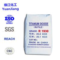 涂料级金红石型钛白粉R1930氯化法