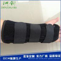 新型增强型腕关节固定带 腕部固定支具固定套 手腕护具批发
