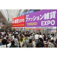 2017日本杂货展|东京杂货展GIFTEX