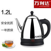 厂家直销电热水壶万利达不锈钢电热壶1.2L长嘴提盖壶快速烧茶壶
