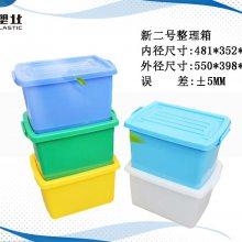 鼎瑞(图)、塑料托盘塑料周转箱、塑料周转箱