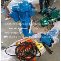 MD1双速电动葫芦 1吨6米 快慢速8/0.8米/分 三相电 威龙