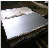 供应201宏旺一级不锈钢板折弯磨砂拉丝