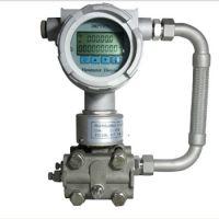 青岛炼油厂压力变送器零售价,仪表厂压力变送器厂家地址科欧