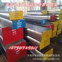 长期供应80CRV2冷作合金工具钢80CRV2弹簧钢板,质量保证