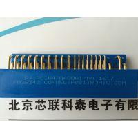 美商宝西POSITRONIC线路板安装镀金连接器PCIH47M400D1 PCIH47M400D2