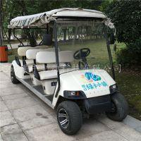 山东菏泽滨州6座旅游观光电瓶车电动车销售厂家哪家便宜