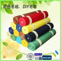 广东汇彩批发彩色毛毡布,富有弹性、粘性好的无纺布背景墙多色不织布,量大价优
