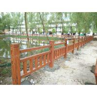 水泥仿木栏杆 仿木护栏建材一体的水泥预制构件生产厂家